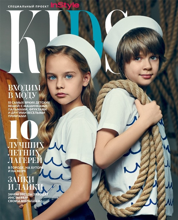 InStyle Kids
